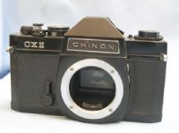 42mm Chinon CXII SLR Camera £12.99